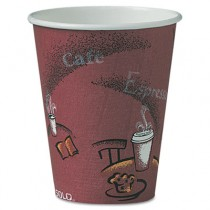 Bistro Design Hot Drink Cups, Paper, 8 oz, Maroon