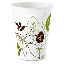 Pathways Paper Hot Cups, 8 oz