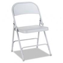 Steel Folding Chair, Light Gray, 4/Carton