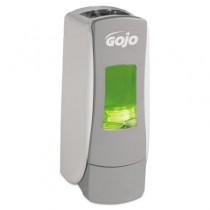 ADX-7 Dispenser, 700mL, Gray