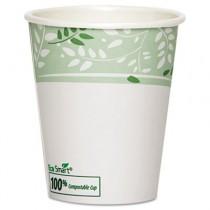 EcoSmart Hot Cups, PLA Lined Paper, Viridian, 10 oz